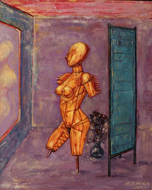 In front of the mirror․ 2010, oil on canvas, 61x50